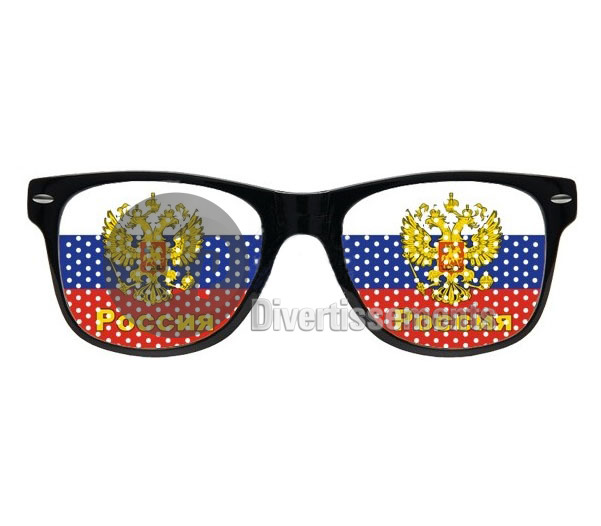 lunettes grille RUSSIE